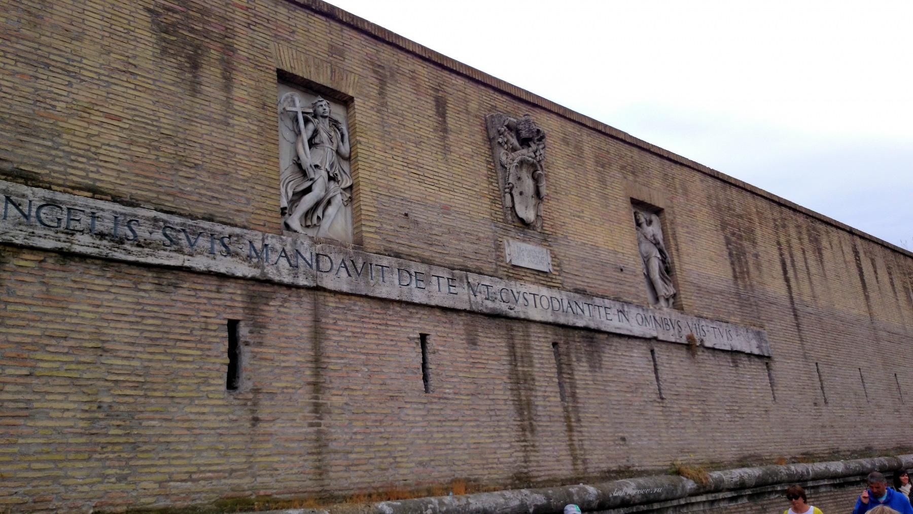 Vatican 89