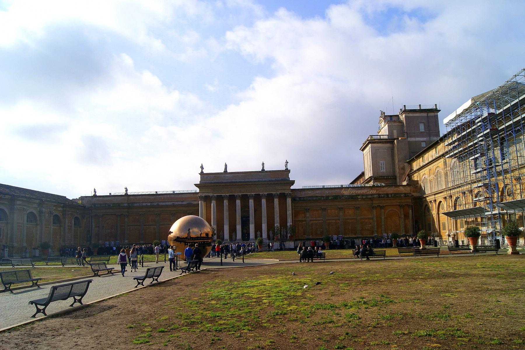 Vatican 95